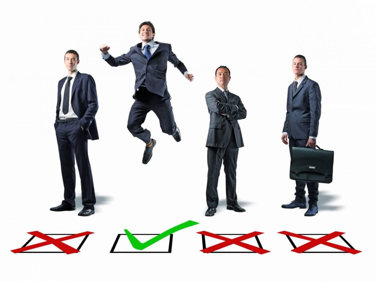 Роль оценки персонала в управлении персоналом  Как организовать процесс