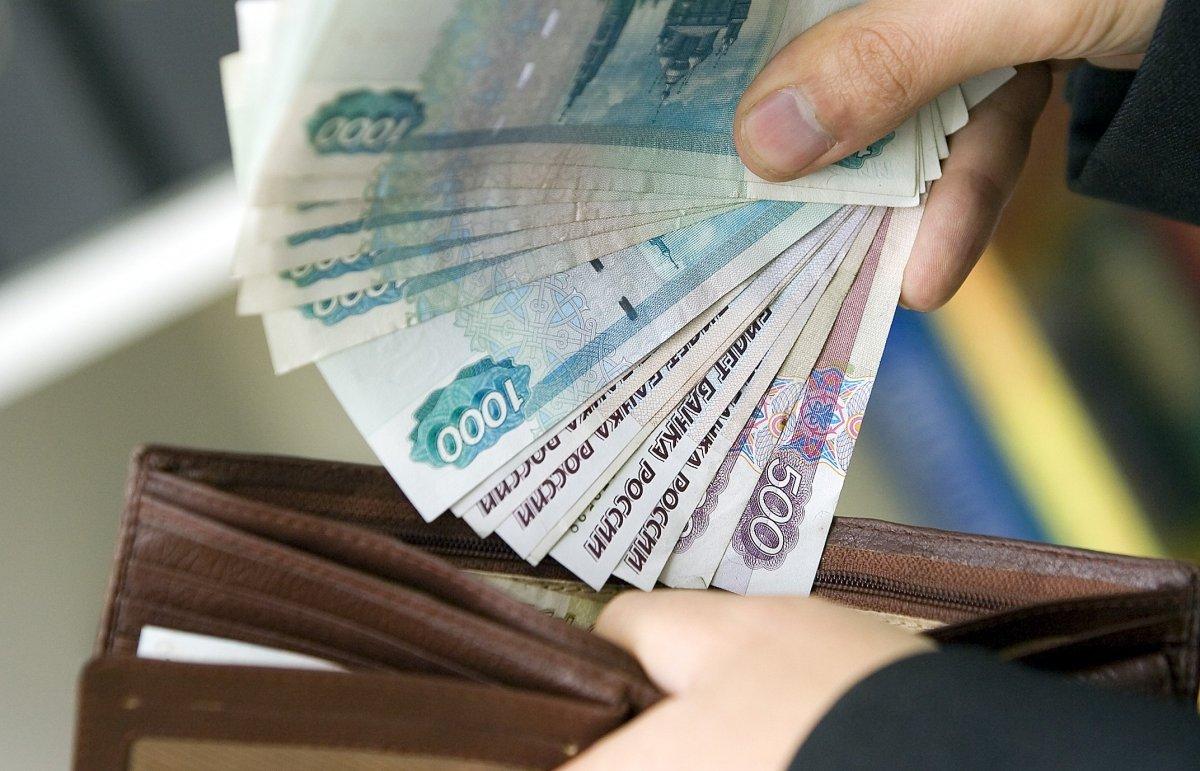 Названы российские города с самыми высокими зарплатами