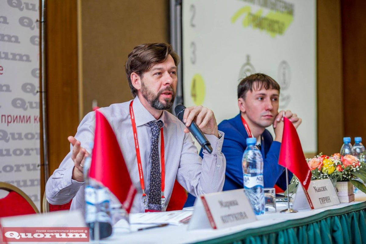 7th QUORUM E LEARNING 360 Russia Summit