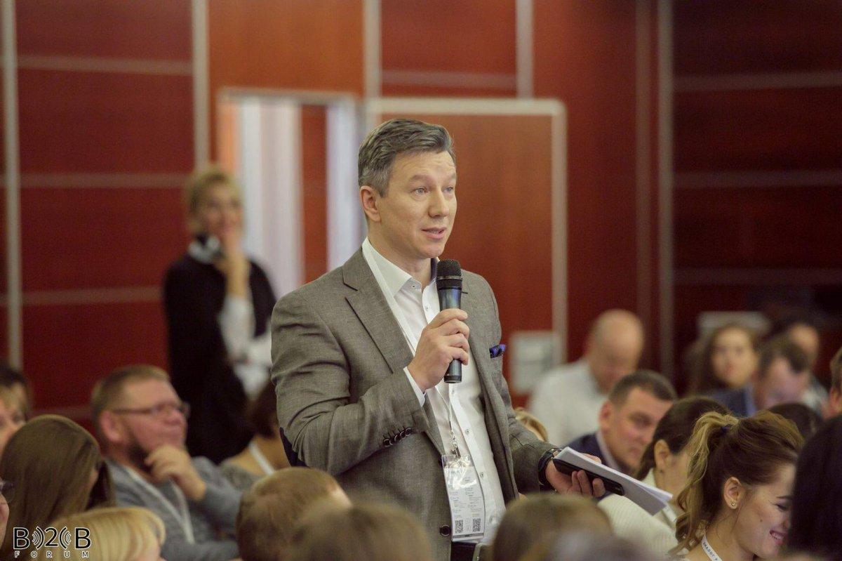 ITFin Russia Forum 2020