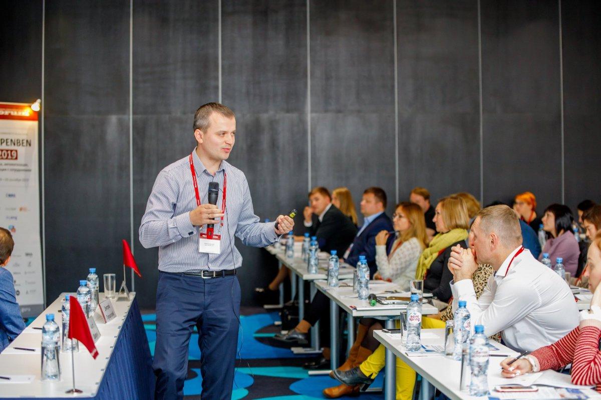 Конференция по стратегии вознаграждений 19th Compensation  038  Benefits 2020 Russia Forum