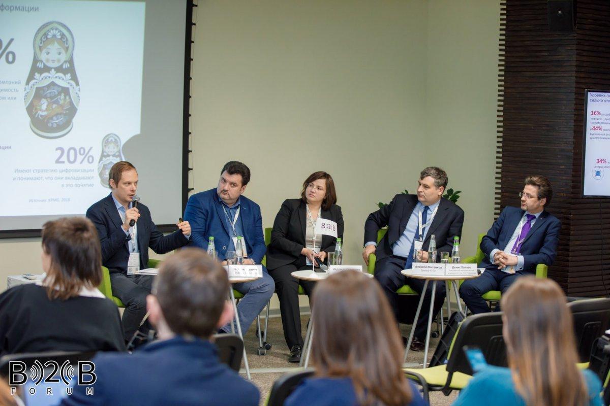 ITHR Russia Forum 2020