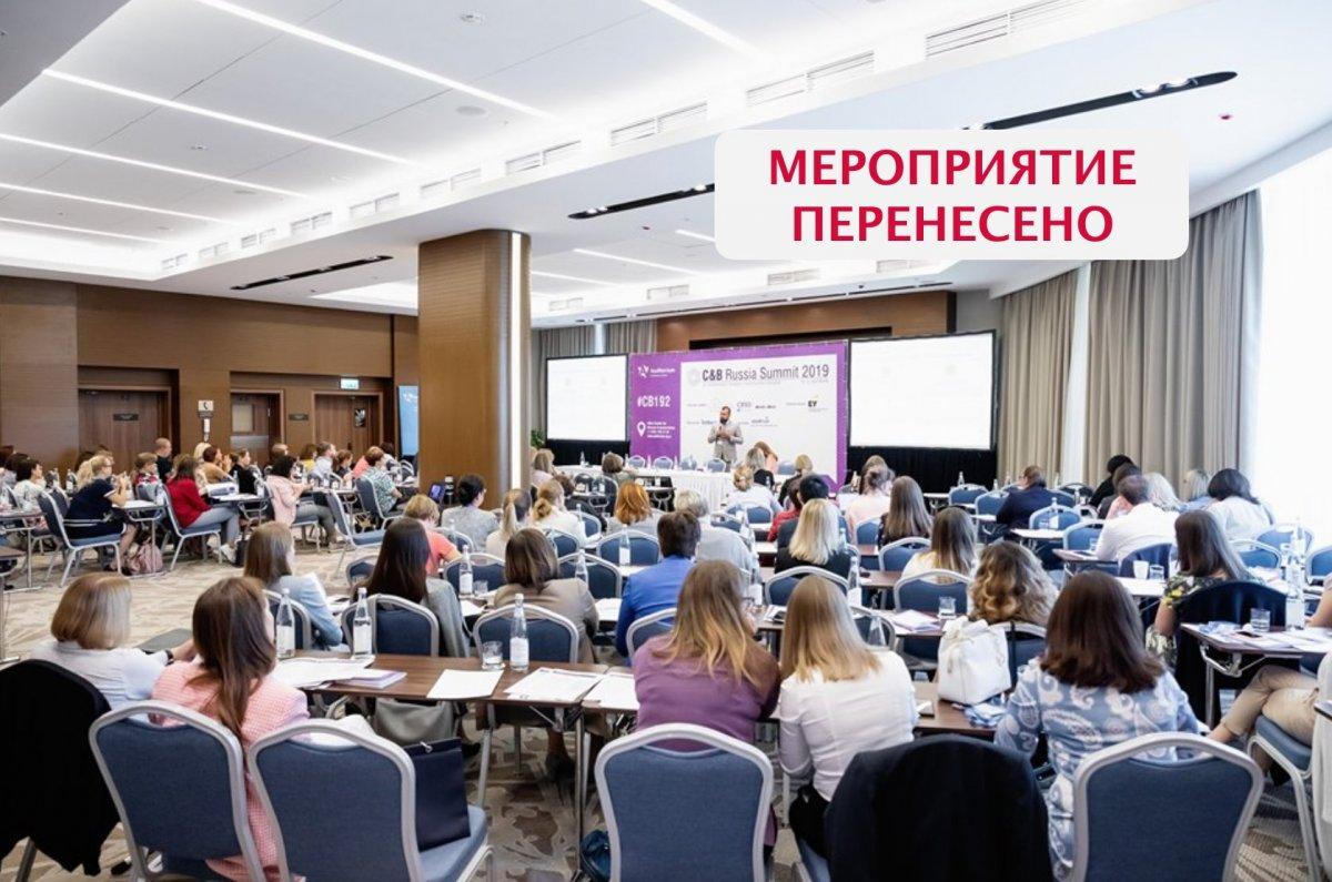 C 038 B RUSSIA SUMMIT 2020