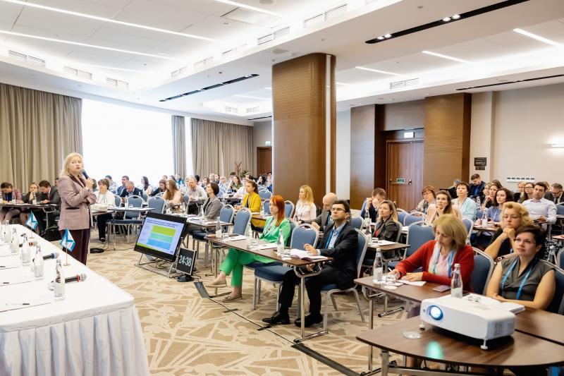 I HR Форум  Управление талантами 2020
