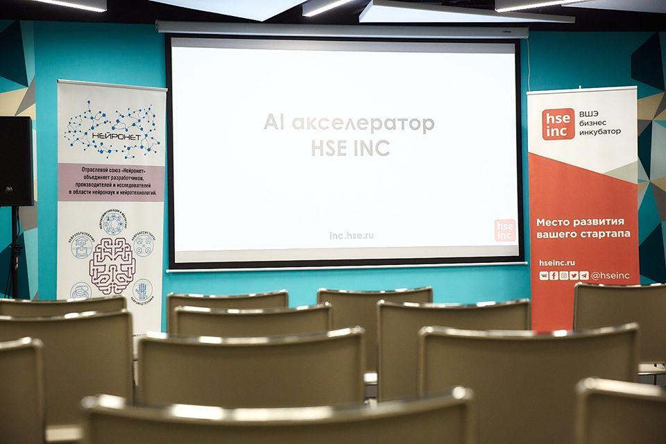 Демо день акселерационной программы HRUP от HSE INC и HR 038 EdTech