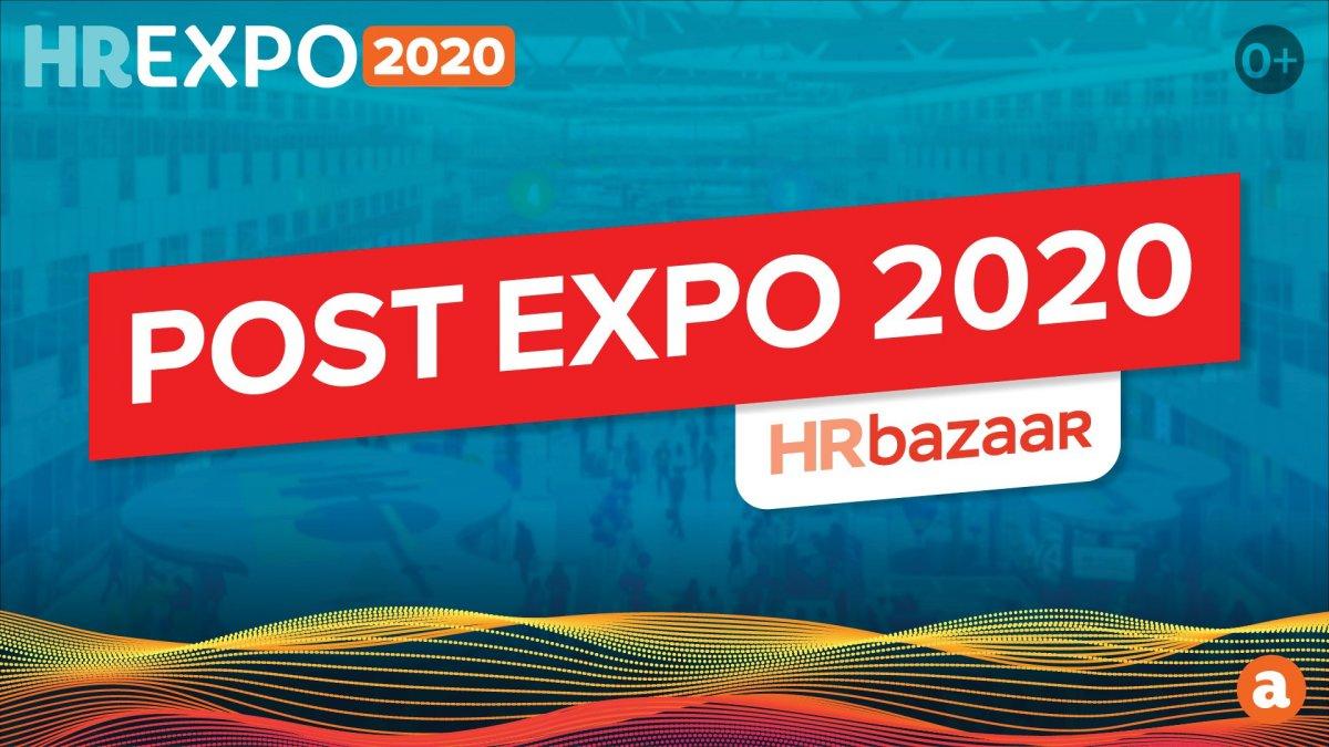 POST EXPO  самое важное из онлайн выставки для hr специалистов  Часть 2