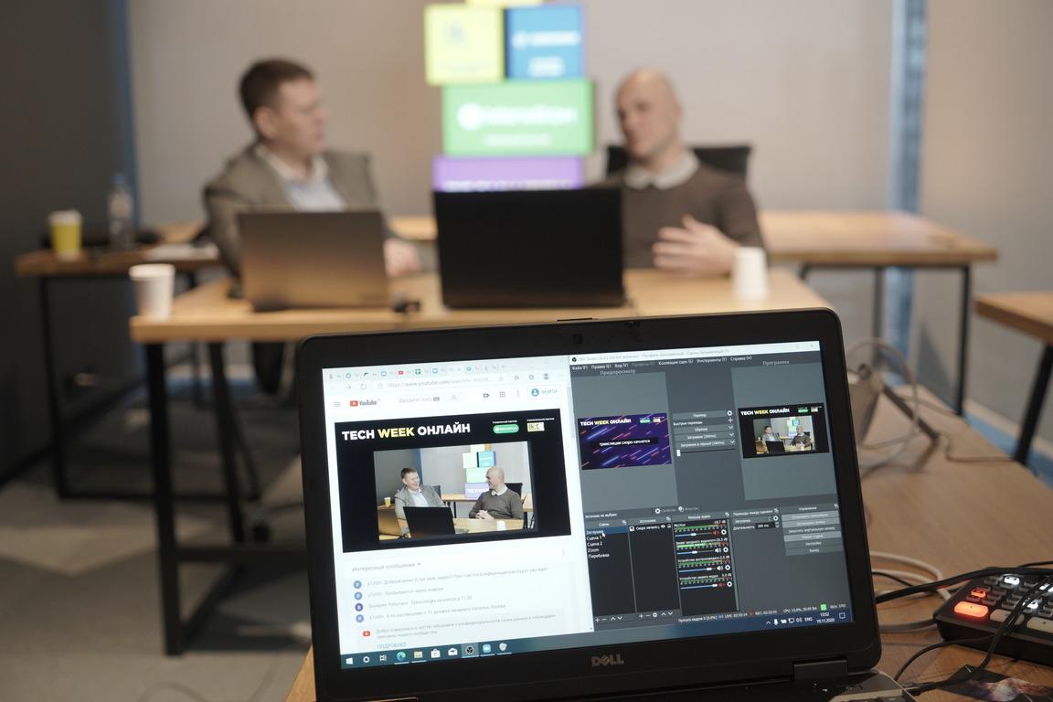 Как проводить масштабные мероприятия для бизнеса в онлайн  цифровизация и оптимизация во время Covid 19  в Москве подвели итоги работы конференции Tech Week 2020