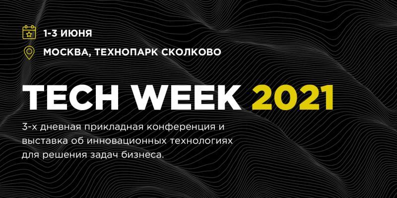Tech Week 2021