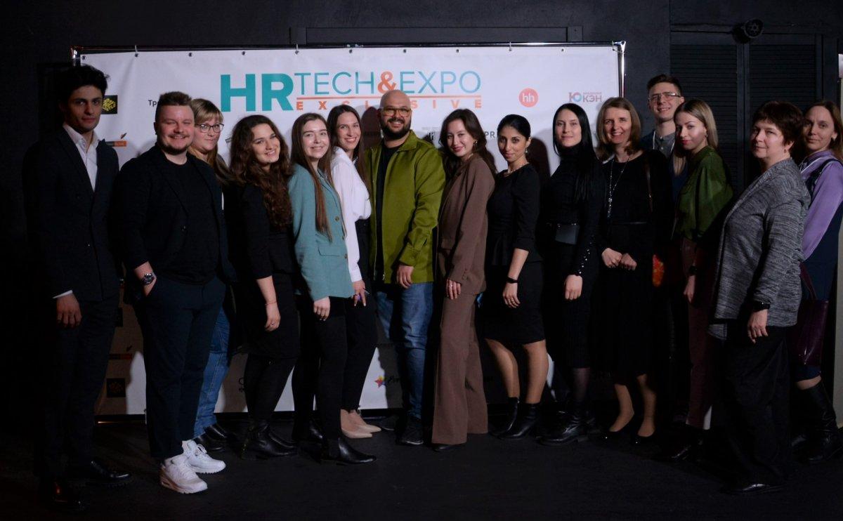HR Tech 038 Expo Exclusive  как это было