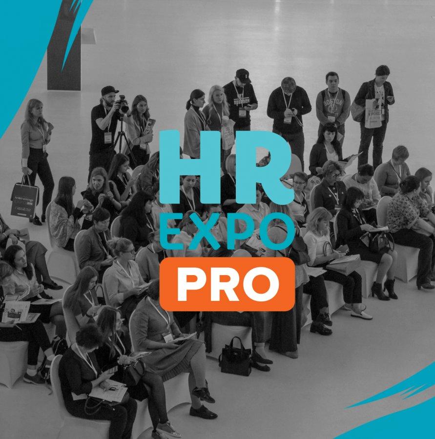 HR EXPO PRO  главное HR событие России и СНГ