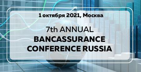 ANNUAL BANCASSURANCE CONFERENCE RUSSIA